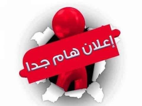 FB_IMG_1599634570582